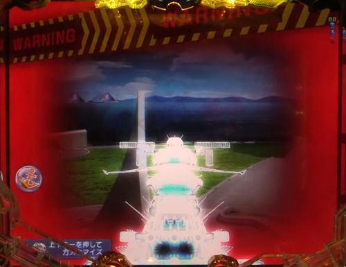 パチンコP宇宙戦艦ヤマト2202 愛の戦士たちの敵機襲来ゾーン突入画像