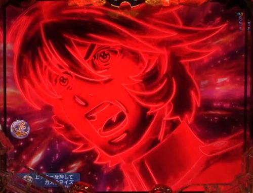 パチンコP宇宙戦艦ヤマト2202 愛の戦士たちのキャラ擬似導光板予告赤画像
