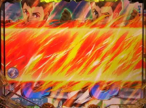 パチンコP宇宙戦艦ヤマト2202 愛の戦士たちのリーチラインエフェクト強画像