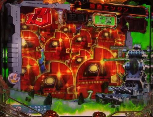 パチンコP宇宙戦艦ヤマト2202 愛の戦士たちのアナライザー群予告画像