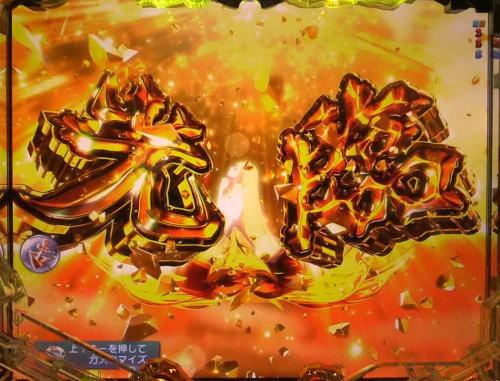 パチンコP宇宙戦艦ヤマト2202 愛の戦士たちのテレサ光臨発生画像
