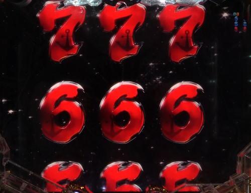 パチンコP宇宙戦艦ヤマト2202 愛の戦士たちの赤図柄4個増加画像