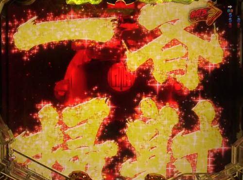 パチンコP宇宙戦艦ヤマト2202 愛の戦士たちの一斉掃射画像