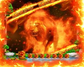 パチンコP野生の王国GO M2-Tの百獣の王ゾーン画像