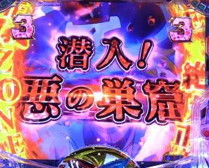 PヤッターマンVVVのバトルリーチの画像