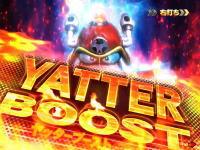PヤッターマンVVVのヤッターブーストの画像