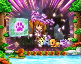 パチンコP野生の王国GO M-T YT800のキッズ絵描き歌演出画像
