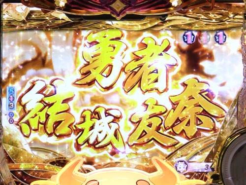 パチンコP結城友奈は勇者であるの勇者結城友奈リーチの金タイトルの画像