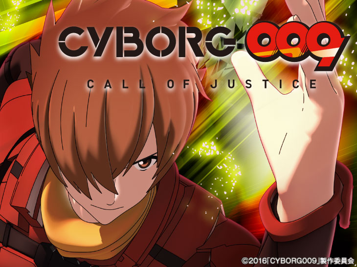 PA CYBORG009 CALL OF JUSTICE N...