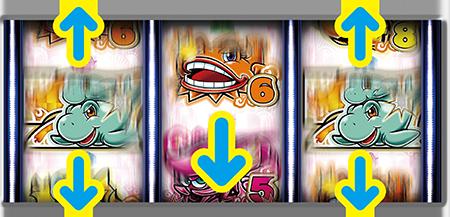 パチンコPAドラム海物語IN JAPANの神輿リーチ画像