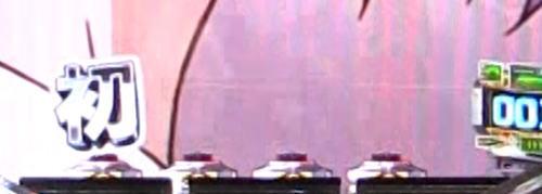 パチンコ新世紀エヴァンゲリオン 決戦 プレミアムモデルの画像