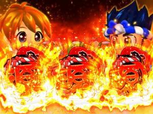 パチンコPA元祖大工の源さんの炎の全回転リーチの画像