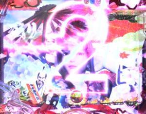 PA花の慶次~蓮の扇子SU予告の画像