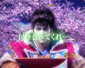 PA花の慶次~蓮のチャンス目リーチの画像