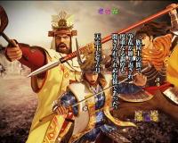 PA花の慶次~蓮の佐渡攻めの章リーチの画像