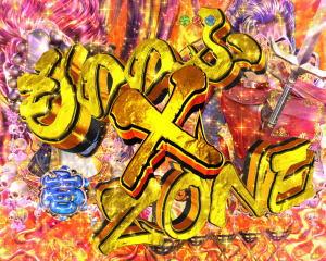 PA花の慶次~蓮のもののふXZONEの画像