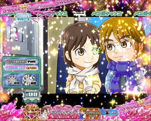 パチンコぱちんこ 冬のソナタ SWEET W HAPPY Versionのユジンとミニョン