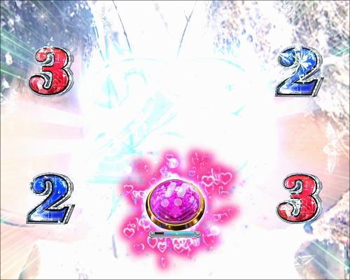 パチンコぱちんこ 冬のソナタ SWEET W HAPPY Versionの結晶ボタン