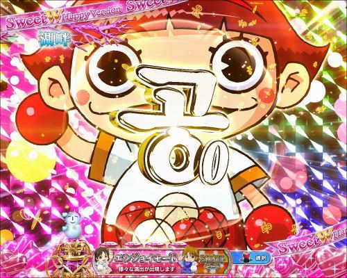 パチンコぱちんこ 冬のソナタ SWEET W HAPPY Versionの玉ちゃん