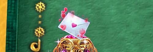 パチンコぱちんこ 冬のソナタ SWEET W HAPPY Versionの手紙保留
