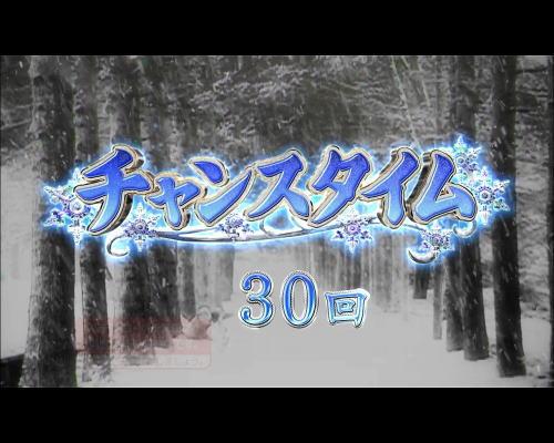 パチンコぱちんこ 冬のソナタ SWEET W HAPPY Versionのチャンスタイム