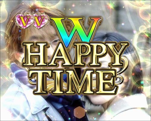 パチンコぱちんこ 冬のソナタ SWEET W HAPPY Versionのダブルハッピータイム