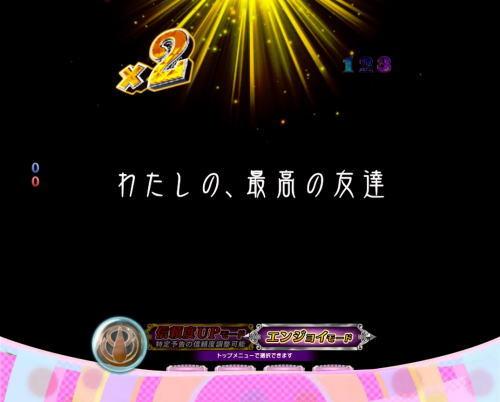 パチンコぱちんこ 劇場版 魔法少女まどか☆マギカ キュゥべえver.の画像