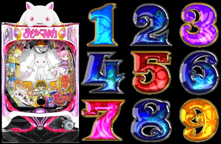 ぱちんこ 劇場版 魔法少女まどか☆マギカ キュゥべえver.の筐体図柄画像