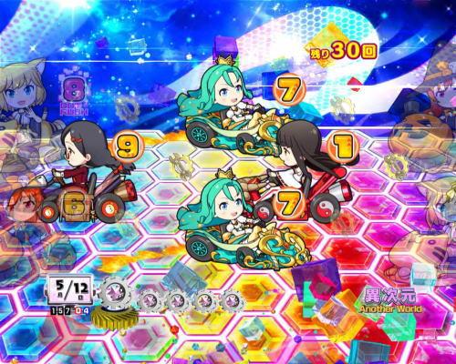 PAぱちんこ乗物娘77ver.のカートモードSP発展演出画像