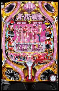 PAフィーバースーパー戦隊LIGHT ver.の筐体の画像