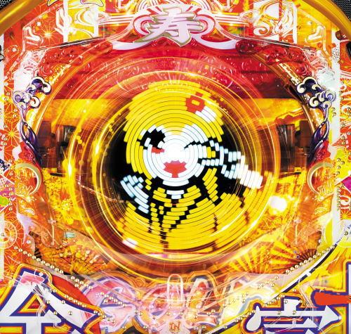 パチンコPAスーパー海物語 IN JAPAN2 金富士 99バージョンのボタンプッシュ時にGOLDジャパンフラッシュ画像