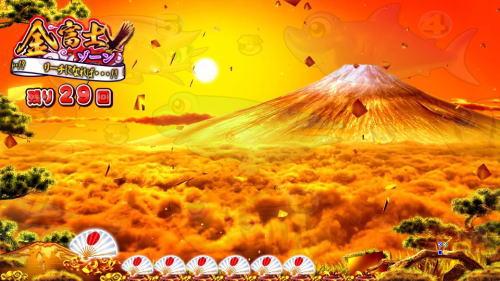 パチンコPAスーパー海物語 IN JAPAN2 金富士 99バージョンウリンチャンスの画像