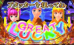パチンコPAスーパー海物語 IN JAPAN2 金富士 99バージョン図柄再抽選の画像