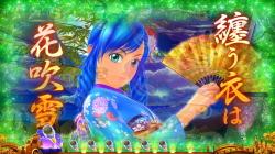 パチンコPAスーパー海物語 IN JAPAN2 金富士 99バージョンの前口上リーチ画像