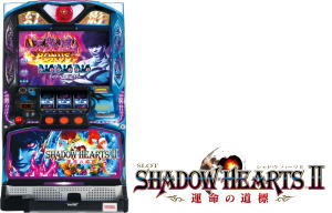 150707-shadowhearts2-press-1.jpg