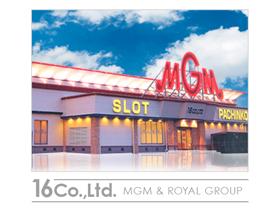 MGM水戸店の店舗画像