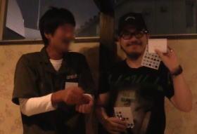 一撃オフ会のビンゴ大会。クオカード3000円画像