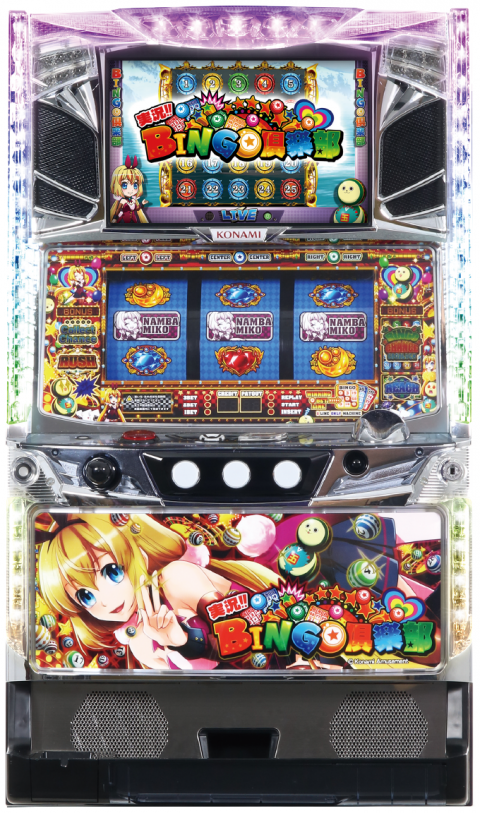 Konami Amusement(コナミアミューズメント)の筐体