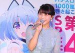 『パチスロ1000ちゃん』プレス発表会/「Premium 1000☆PARTY!!」を連日で開催!