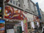 取材日:9/27 双龍 in オリエンタルパサージュ荻窪426