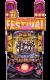 ぱちんこ AKB48 ワン・ツー・スリー!! フェスティバル 解析攻略、天井、ゾーン、設定判別