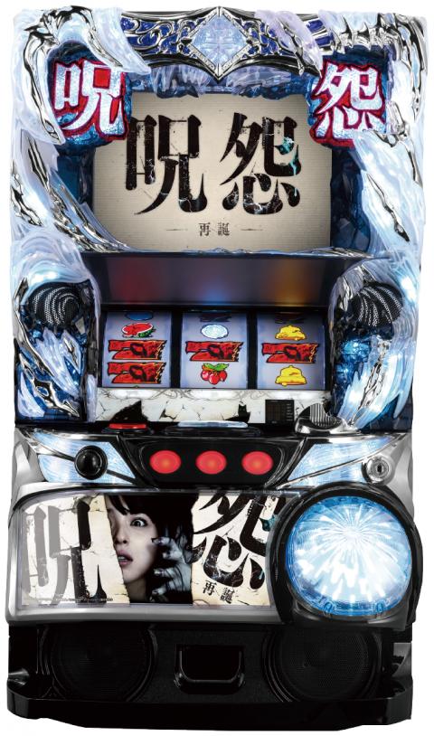 FUJI(藤商事)の筐体