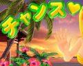 ゲーム性の拡充【しゅう#6】