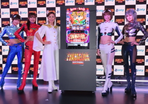 高橋洋子が熱唱! パチスロ『エヴァンゲリオン フェスティバル』ファンイベント