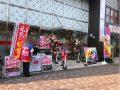 取材日:8/25 双龍 in ジアス港南台
