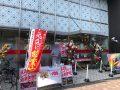 取材日:8月25日 双龍玉 in ジアス港南台