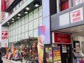 取材日:9月15日 双龍玉 in ジアス港南台