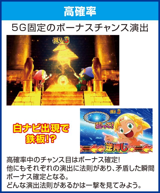 Daito(大都技研)のピックアップポイント
