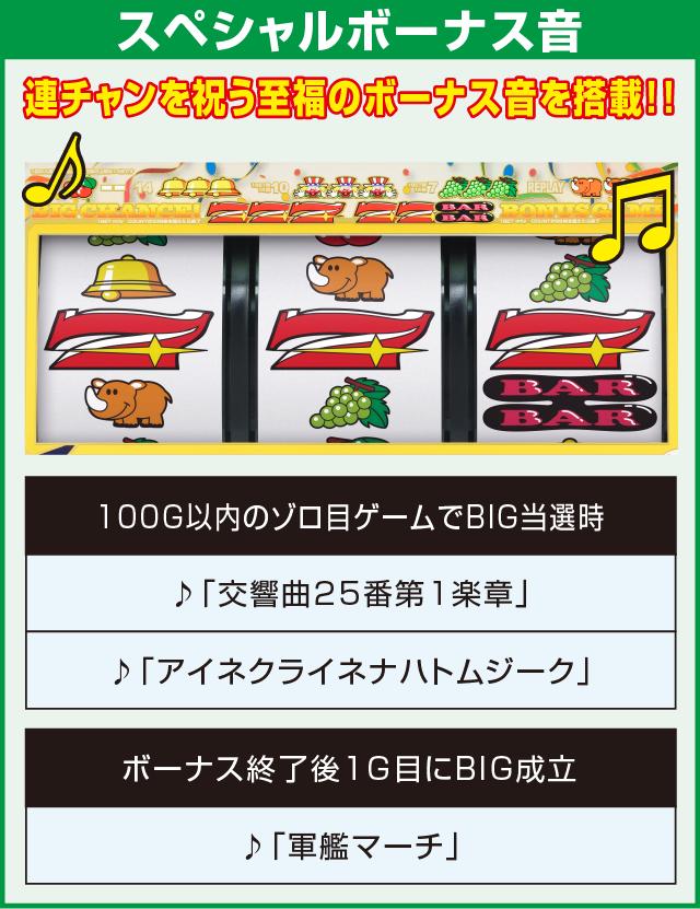 KITA DENSHI(北電子)のピックアップポイント
