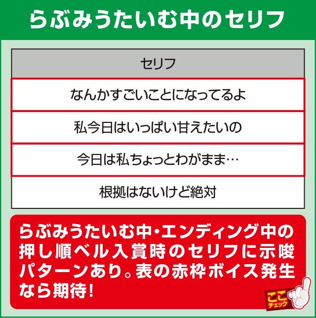 OKAZAKI(岡崎産業)の確定演出